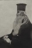 Archimandrite, Aegina by keith hunter, Artist Print