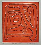 Red Nation by keith hunter, Artist Print, two plate etching, blind embossed